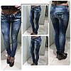 Турецкие джинсы Amnesia D6076