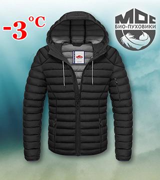Куртка теплая фирменная Moc