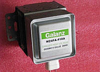 Магнетрон для микроволновой СВЧ печи Galanz M24FA-410A
