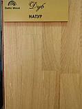 Дуб натур ТМ Балтик Вуд паркетная доска , фото 2