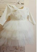 Нарядное велюровое платье ТМ Happy Tot