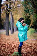 Демисезонная куртка для беременных и слингомам