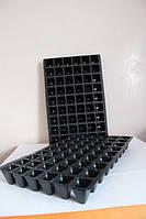 Кассеты для рассады 54 ячеек (пр. Польша (Kloda)