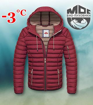 Теплая фирменная куртка