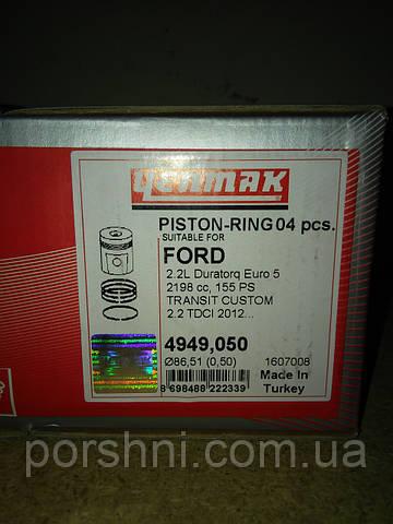 Поршни  Тransit  V347 2.2 DUR 2011 - Custom  130PS 86+0.5 с кол Enmak 4949050