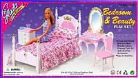 """Кукольная мебель Gloria 2319 """"Спальня"""""""