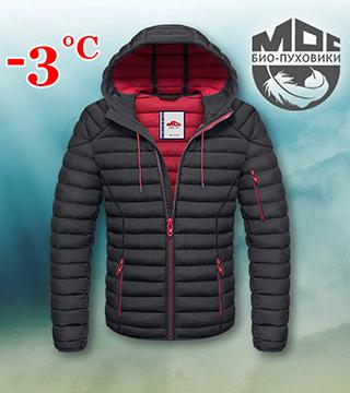 Комфортная зимняя куртка Moc