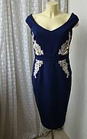 Платье коктейльное синее Little Mistress р.46 7337