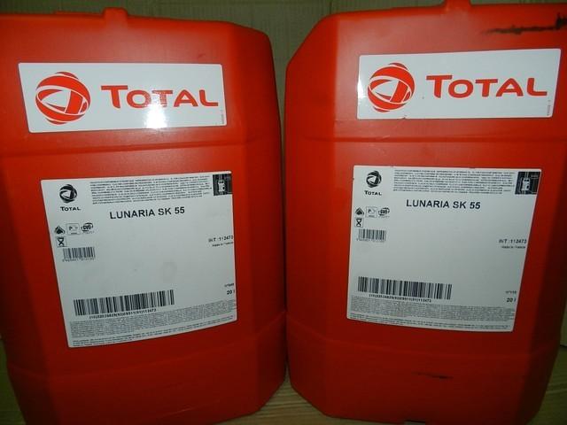 Масло холодильное SK 55 Total Lunaria (20 л\канистра)