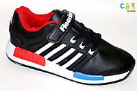 Кроссовки для мальчика недорогие  р 32-37(р32-20,5см)