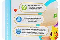 Фирменная игрушка Волшебный горшочек (русский язык), фото 3