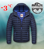 Зимняя куртка стильная Moc