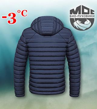 Зимняя куртка стильная Moc, фото 2