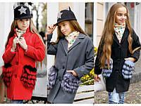 Детское кашемировое пальто мод.250 (р.134-152)