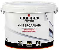 Краска универсальная 14кг белоснежный Otto farbe UA