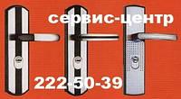 Замок и ручки для китайской двери — продажа, монтаж Киев