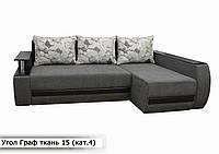 """Кутовий диван """"Граф"""" тканина 15 категорія 4, фото 1"""