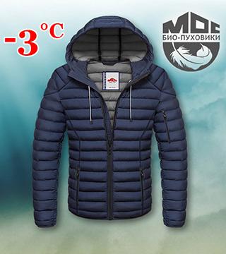 Мужская куртка на зиму, фото 2