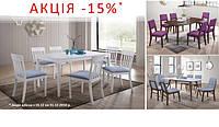 Скидка 15% на кухонные столы и стулья!