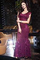 Шикарное фиолетовое платье в пол из гипюра . Арт-9421/57