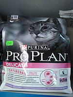 Pro Plan(delicat) корм для кошек с чувствительным пищеварением 1,5кг.