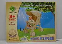 Деревянные 3D пазлы коляска (2 маленькие доски), пазл конструктор, подарок для девочки