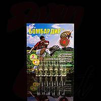 Бомбардир, 6 амп, Инсектицид