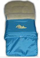 Зимний конверт, мешок в коляску, санки на овчине (светло - синий)