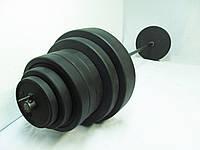 Штанга 117 кг, гриф 30 мм  Ø