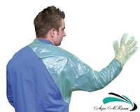 Одноразовые перчатки для ветеринаров, с защитой плеча, 120 см, фото 1