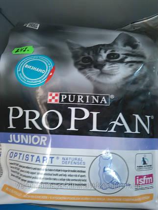 Pro Plan(junior) корм для котят,а так же беременных и корящих кошек1,5кг.,, фото 2