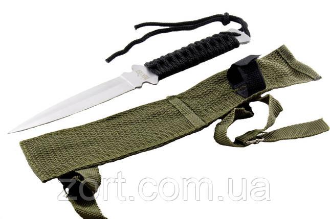 Ножи метательные 127M, фото 2