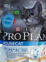 Pro Plan(housecat) корм для кошек живущих в помещении.1,5кг