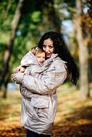 Куртка для беременных и слингомам демисезонная