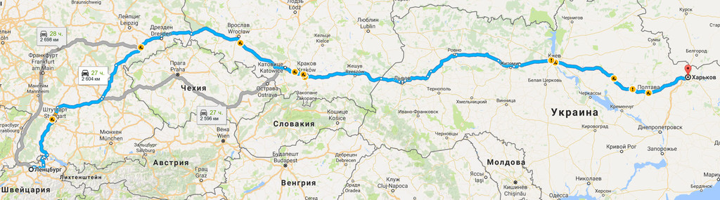 Ленцбург → Харьков