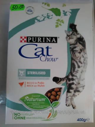 Cat Chow(sterilised) корм для стерилизованных кошек и котов .1.5кг, фото 2