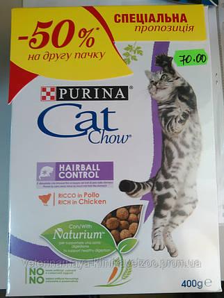 Cat Chow(hairbal control) корм для взрослых кошек ,профилактика образования волосяных клубочков 1,5кгв, фото 2