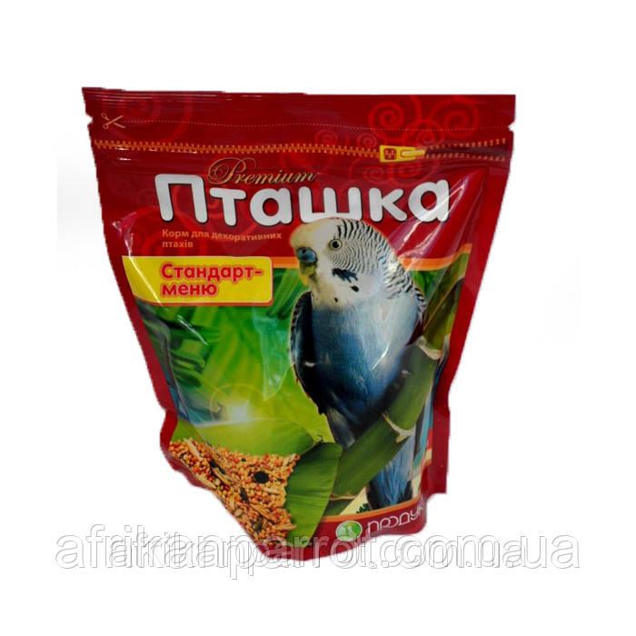 Корм для волнистого попугая Стандарт-Меню (Пташка-Premium)
