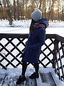 Зимняя женская куртка Zefirka длинная