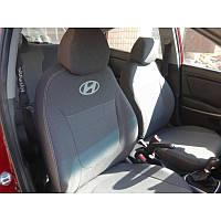 Чехлы модельные для Hyundai Accent с 2010- (цельный)  Elegant CLASSIC №254
