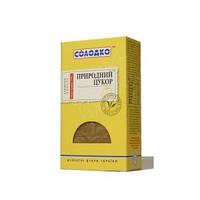 Сахар натуральный свекольный (коричневый) - 500г