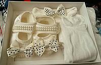Набор одежды для самых маленьких 0-6 месяцев. В набор входит: колготки, пинетки, повязка (Турция)