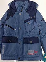 Демисезонная куртка для мальчика TM Baby line