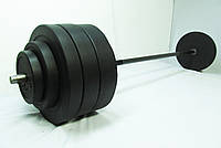 Штанга 145 кг, гриф 30 мм  Ø