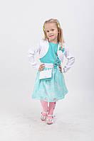 Однотонное платье для девочки  с белым болеро и сумочкой 7230