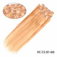 """Натуральные волосы """"Remy"""" код: HC-CS-(01-60)_LeD"""