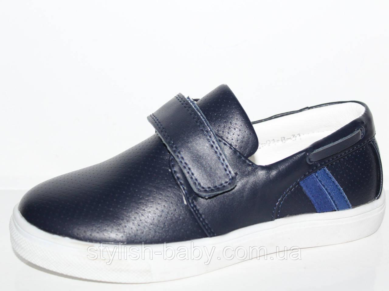 b0ccf9021 Детская обувь оптом. Детские спортивные туфли бренда Tom.m для мальчиков  (рр.