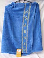 Полотенце для сауны на липучке разные цвета