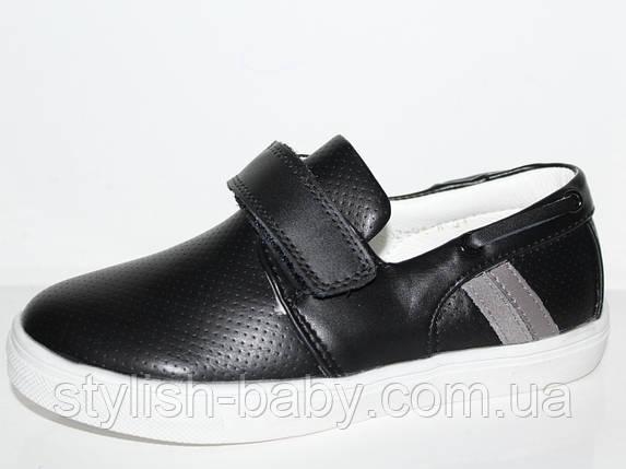 bda1c05a5 Детская обувь оптом. Детские спортивные туфли бренда Tom.m для мальчиков  (рр. с 31 по 36)