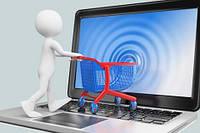 Электронные торги  консультации для  участников
